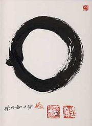 Die Kalligraphie des Enso verkörpert Leerheit und Vollendung.